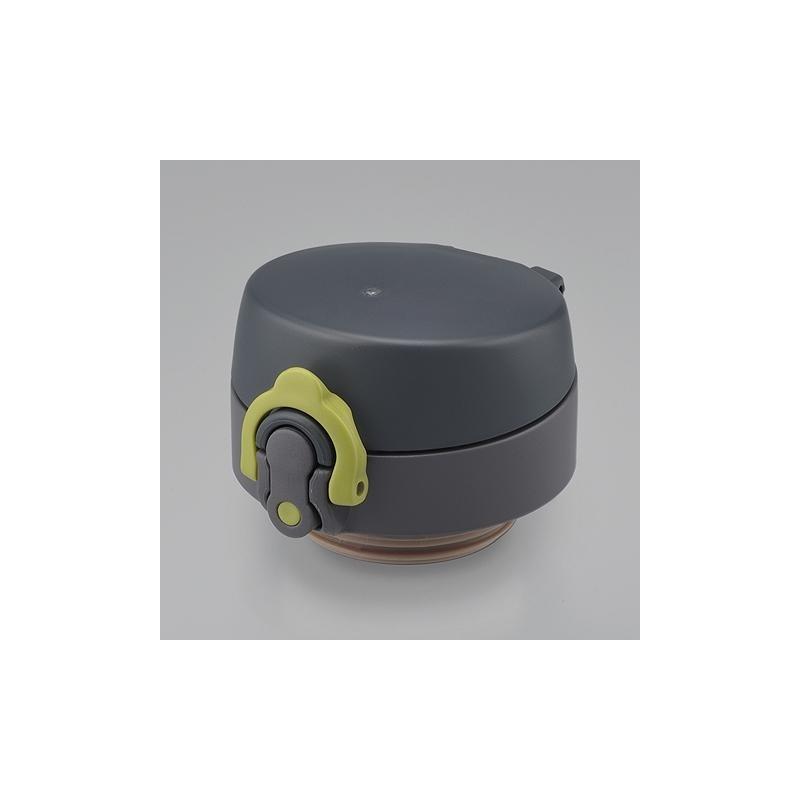 Uzáver - Thermos Versatile - metalicky sivá