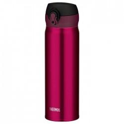 Mobilný termohrnček – vínovo červená (burgundy)