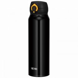 Mobilný termohrnček – čierno-žltá