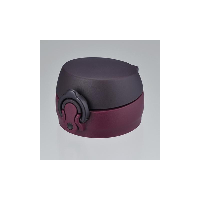 Uzáver - Thermos Motion - vínovo červená (burgundy)