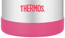 Thermos FUNtainer - termosky pro deti - dno termosky